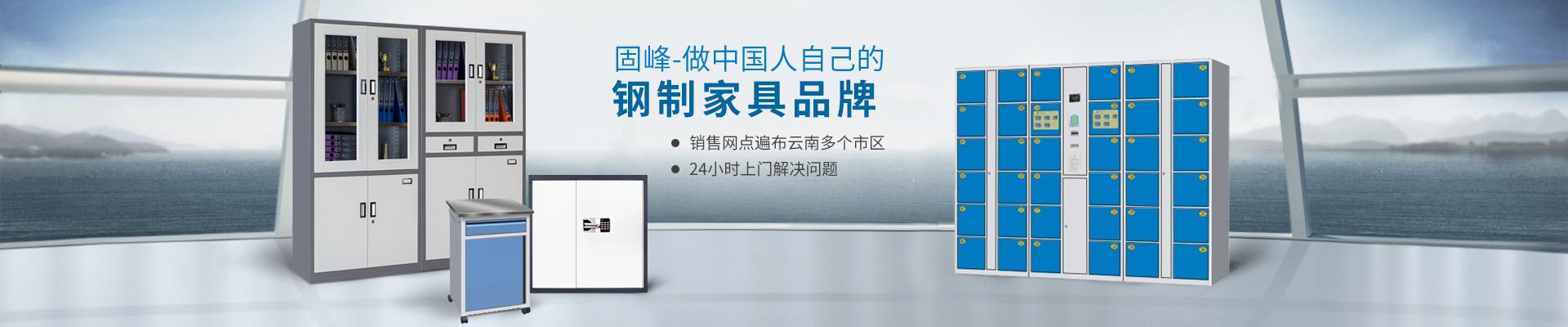 固峰-5000+客户的口碑认证