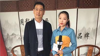 云南固峰实业有限公司走进CCTV《创新中国》