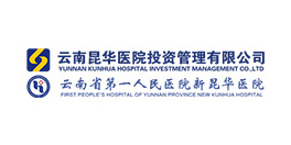云南省第一人民医院-固峰合作客户