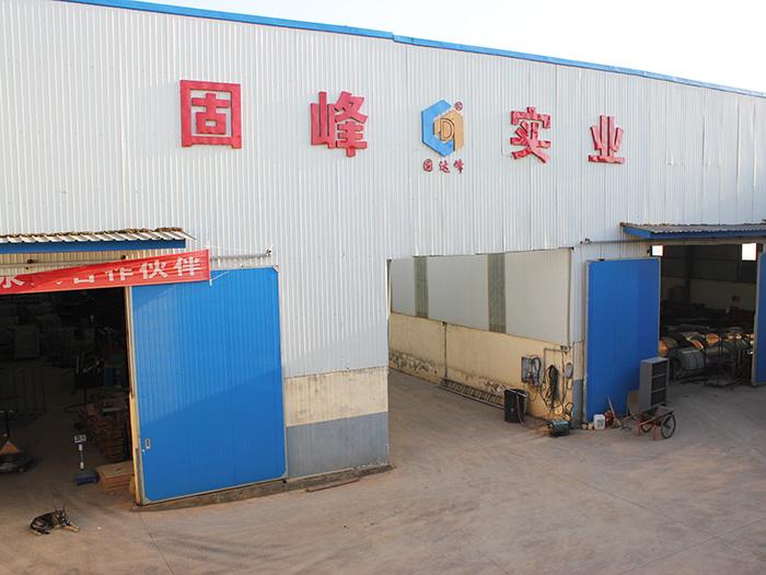固峰-工厂外部