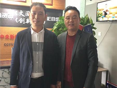 固峰-《创新中国》采访现场