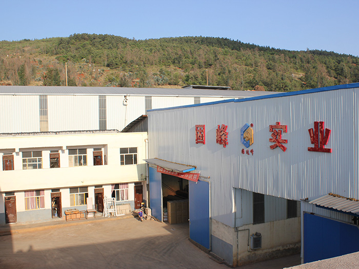 固峰-工厂形象