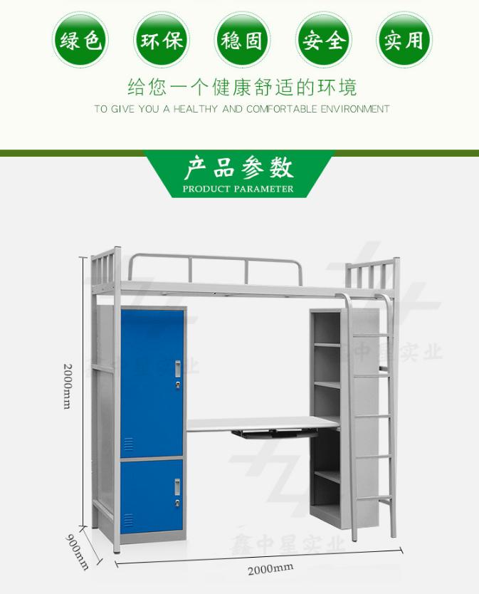 固峰公寓床特色