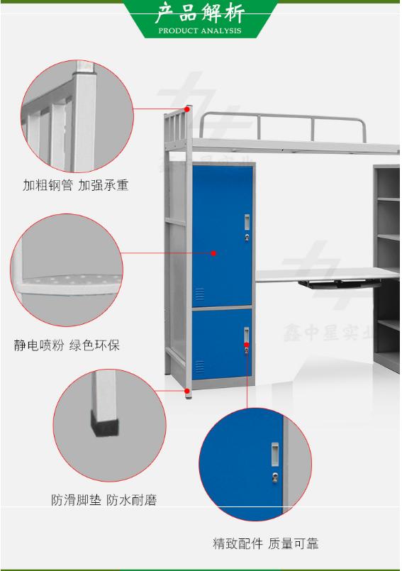 公寓床细节